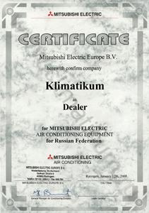 """ООО """"Климатикум"""" -официальный дилер Mitsubishi Electric"""